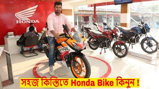 Honda Motorcycle Price In Bangladesh 2019 🏍️ All Bikes Specification/Price 😱 NabenVlogs 🔥🔥!!