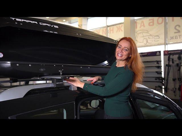 Автомобильные боксы TERRA DRIVE c подвижной системой крепления