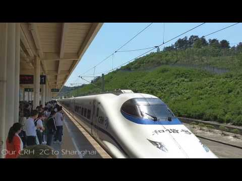 High Speed Rail Trip to Shanghai (CRH 380 & CRH 2C trains)
