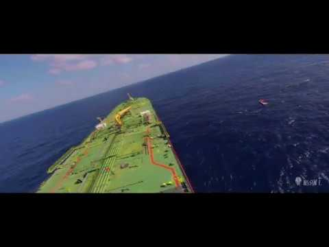 Tanker [Aframax LR2]