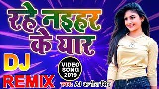 रहे नइहर के यार - Kriti Pathak LIVE_DANCE | RAHE NAIHAR KE YAAR - Bhojpuri Dj Remix Song