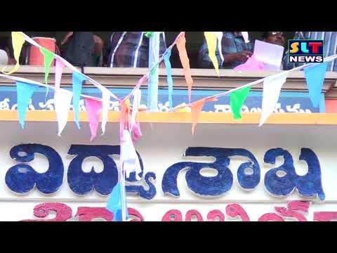 SLT NEWS EAST GODAVARI 14 10 2017