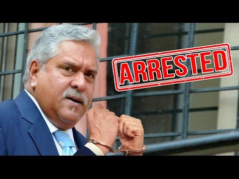 Vijay Mallya Arrested In London By UK police!