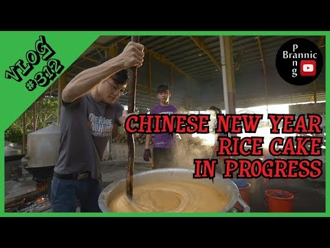 CHINESE NEW YEAR RICE CAKE COOK IN TRADITIONAL WAY FOR 22 HOURS