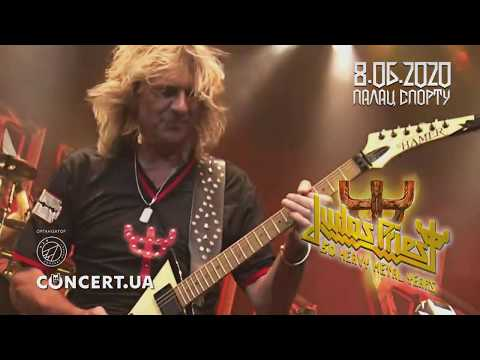 Judas Priest / Київ, Палац спорту / 08.06.2020