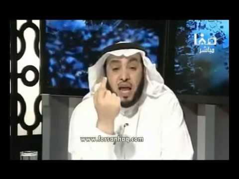 لماذا ابتلي الشيعة باللطم والمتعة ! قوية # د عمر الزيد