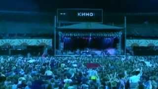 Полный концерт группы Кино и В.Цоя в Лужниках
