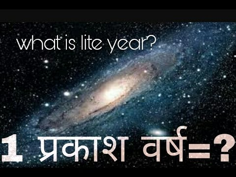 In Hindi How Many Time Shu Tack To Travel 1light Year What Is Light Year