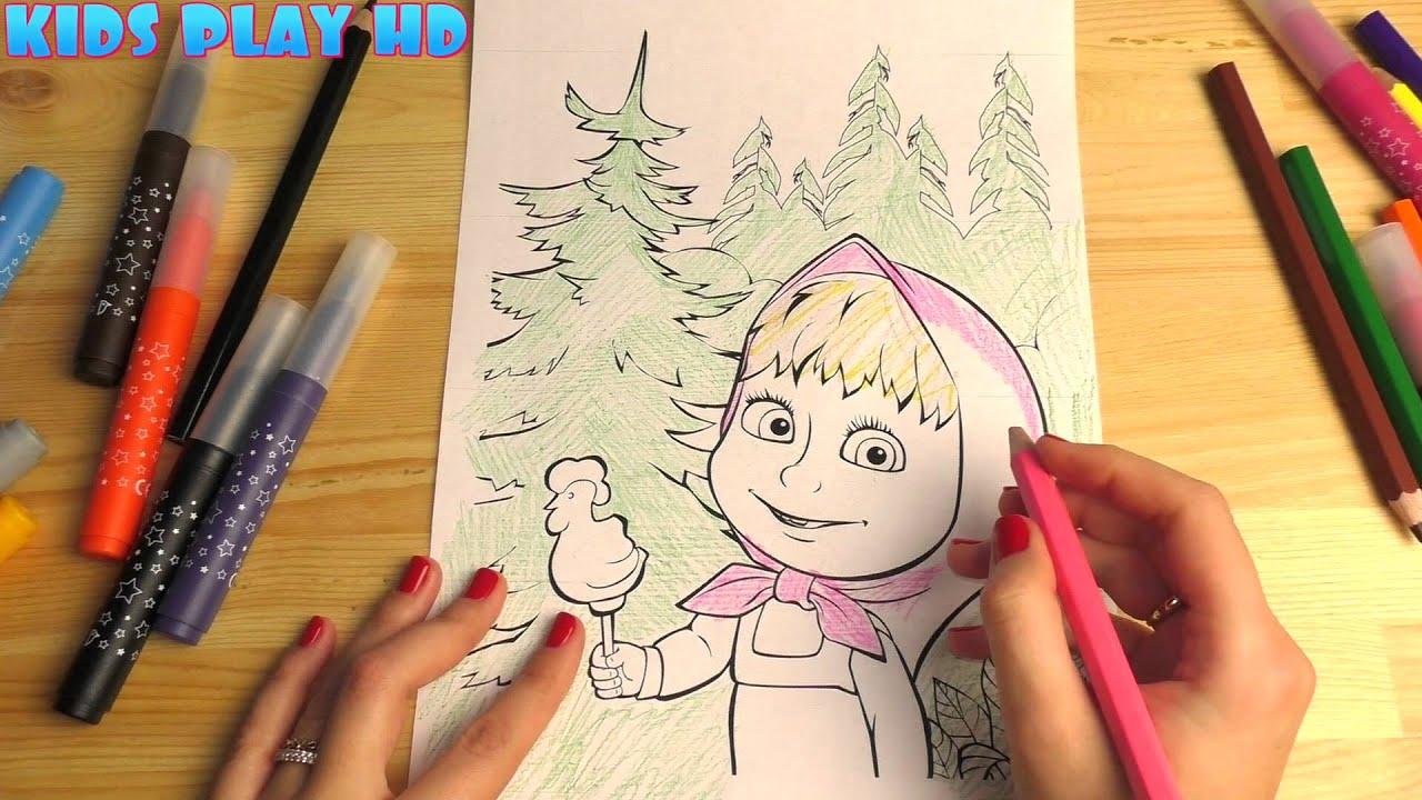 Маша и Медведь смотреть - раскраски для детей / раскраски ...