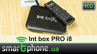 Int box PRO i8 - смарт ТВ приставка за $63 с потенциалом(Купить: https://goo.gl/DF4AtV Текстовый обзор: https://goo.gl/NmDJn6 Основные характеристики: - процессор Amlogic S912 - ОЗУ 2 ГБ ..., 2017-02-01T16:23:08.000Z)