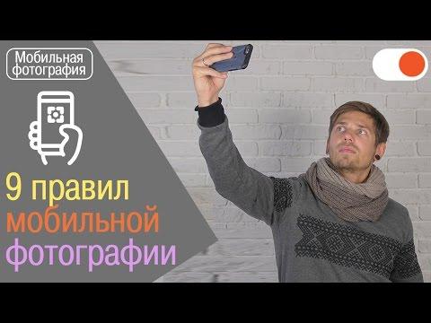 Мобильные телефоны NOKIA – купить мобильный телефон Nokia