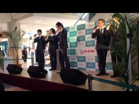 純烈 竜ヶ崎ショッピングセンター