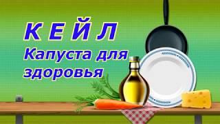 видео Капуста Романеско - выращивание и правила ухода