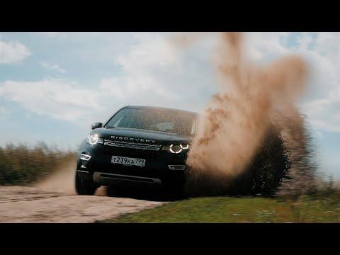 Самый доступный Land Rover.Anton Avtoman.