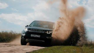 Самый доступный б/у Land Rover Discovery Sport 1