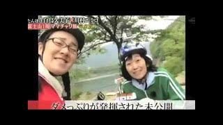 2013年7月13日放送 旅人:白鳥久美子、川村エミコ(たんぽぽ) ...
