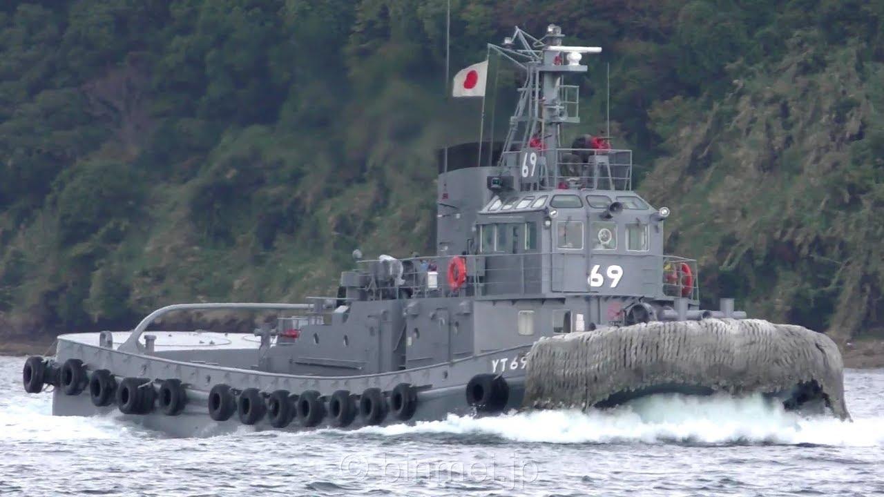 海上自衛隊 曳船58号型 YT69 - J...