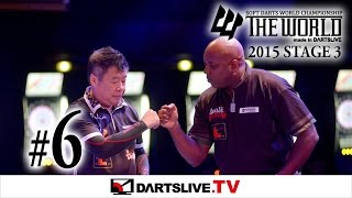 #6【Leonard E Gates VS Paul Lim】THE WORLD 2015 STAGE 3 FRANCE -FINAL MATCH-