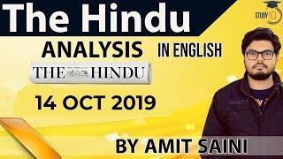English 14 October 2019 - The Hindu Editorial News Paper Analysis [UPSC/SSC/IBPS] Current Affairs