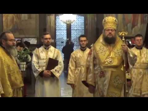Orthodox Divine Liturgy with the Patriarch of Sofia