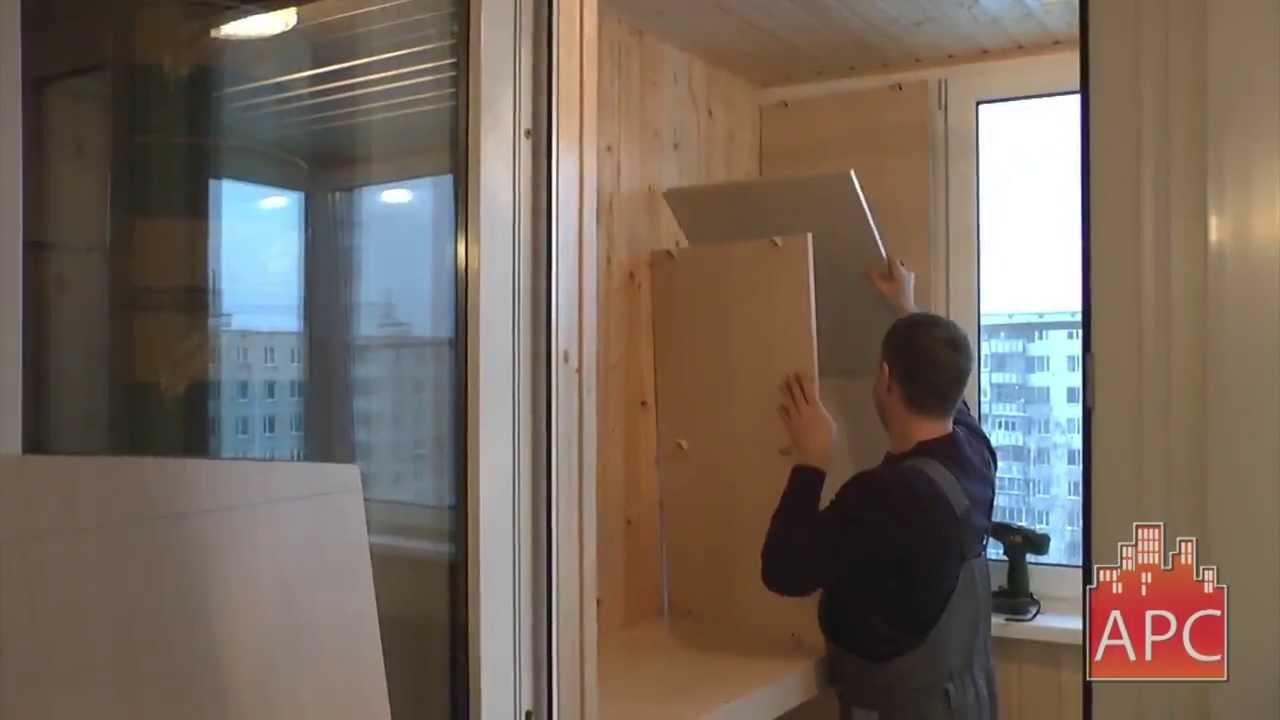 Встроенный шкаф и откидной столик для балкона - видео nofoll.