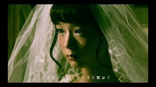 大森靖子「君に届くな kitixxxgaia ver.」Music Video thumbnail
