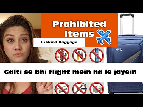 Prohibited Items In-Flight Baggage ! Mamta Sachdeva