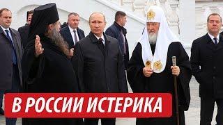 Россия споткнулась об Украину