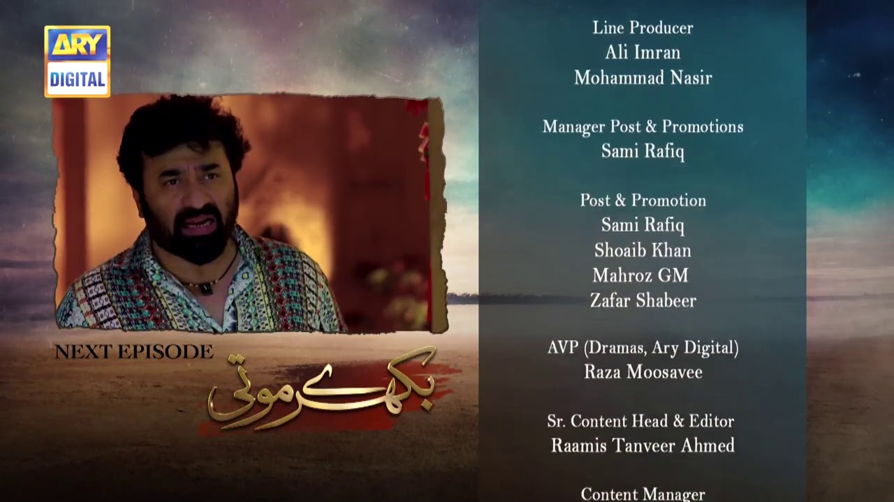 Bikhray Moti Episode 19  - Teaser | ARY Digital Drama