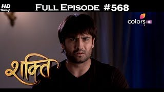 Shakti - 30th July 2018 - शक्ति - Full Episode
