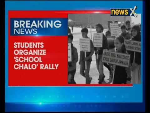 Over 500 students participated in 'school chalo' rally in Kashmir