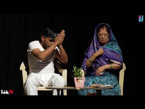 Mujhe Amrita Chahiye - Bangalore 12 Dec 2016