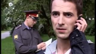 Петровка 38 (Семенова) 3 серия (сериал)