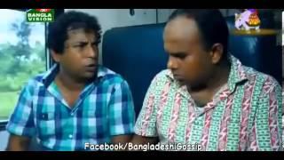 Bangla Eid Natok  Shei Rokom Cha Khor