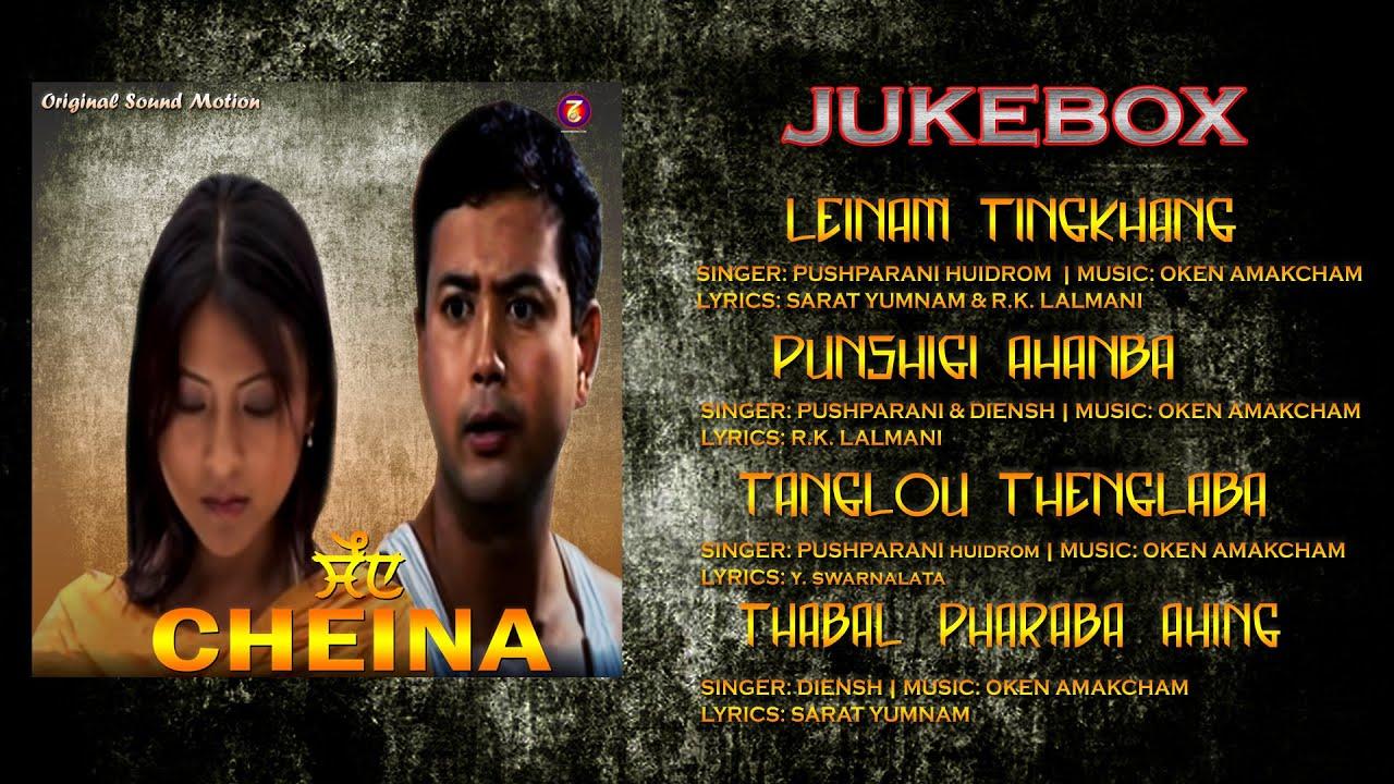 Cheina - Full Movie Audio Jukebox | Manipuri Film Songs