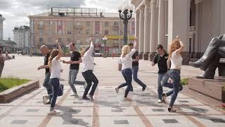 Ukranian Bachata flashmob, Rivne 08.07.2018 (GRUPO EXTRA - OJALA)