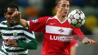 Спортинг (Лиссабон, Португалия) - СПАРТАК 1:3, Лига Чемпионов - 2006-2007
