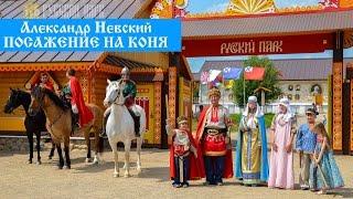 видео «Русский Парк» в старинном городе Переславль-Залесский