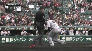 2011年04月17日 楽天対オリックス ハイライト.