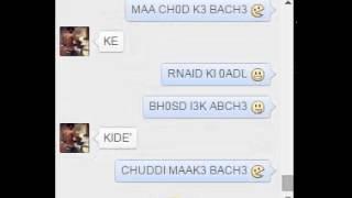 Mukesh Ki Randi Maa Ki Chudai Part 34