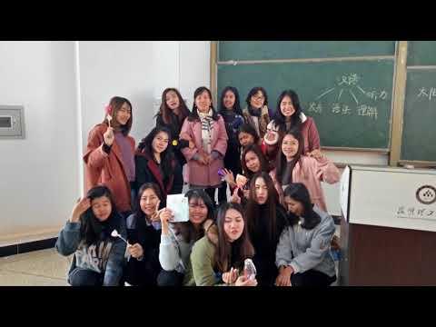 present Kunming university