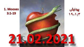 IEC Farsi Church Live Stream 21/02/2021 کلیسای فارسي