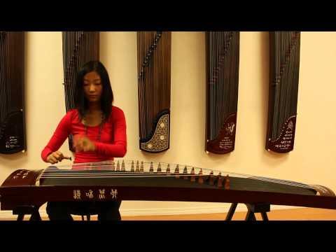 笑傲江湖 Guzheng