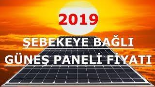 Bir Evin Güneş Paneli Fiyatları Kaç Lira? 2019 (On Grid) Güneş Enerji Sistemi (GES)