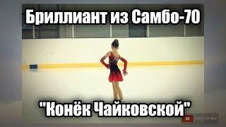 Виктория Барахтина - Зима 2019. Снежная принцесса