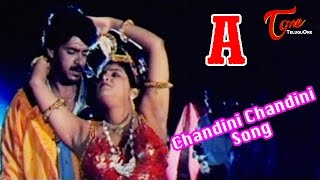 A Telugu Movie Songs | Chandini Chandini Video Song | Upendra, Chandini