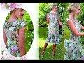 Платья из ирландского кружева Розовый рай mp3