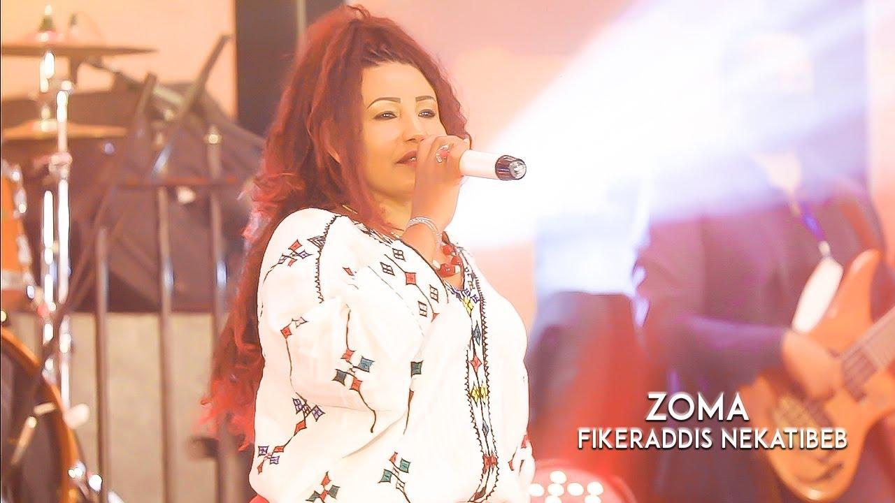 Download Fikeraddis Nekatibeb - Zoma - New Ethiopian Music 2020 - Live Nigat Concert