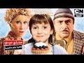 فيلم ماتيلدا كامل مدبلج بالعربي