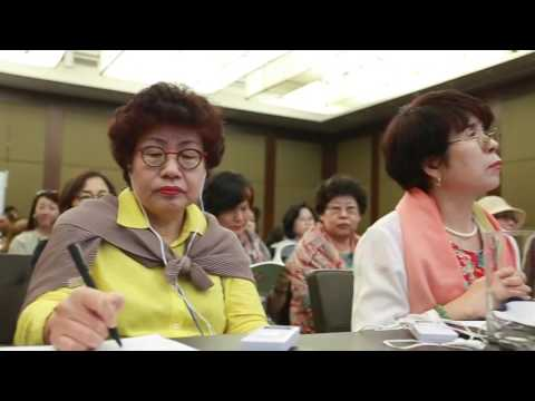 Global Peace Convention 2017: Women's Leadership for Peace (Day 2)